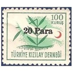 1 عدد تمبر سورشارژ انجمن صلیب سرخ - ترکیه 1955
