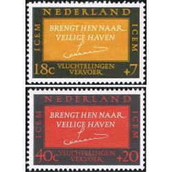 2 عدد تمبر استیناف ملکه جولیانا - هلند 1966