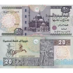 اسکناس 20 پوند - مصر 2014 تاریخ 2014/3/11