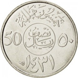 سکه  نصف ریال - 50 هلالا - نیکل مس - عربستان 2014 غیر بانکی