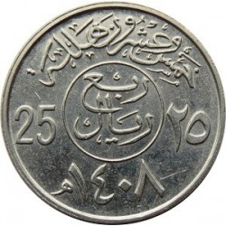 سکه  ربع ریال - 25 هلالا - نیکل مس - عربستان 1988 غیر بانکی