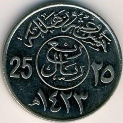 سکه  ربع ریال - 25 هلالا - نیکل مس - عربستان 2003 غیر بانکی