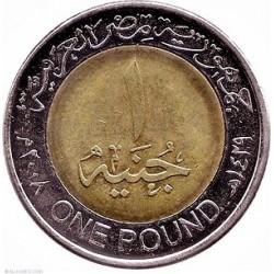 سکه  1 جنیه - 1 پوند - دوفلزی  - مصر 2008 غیر بانکی