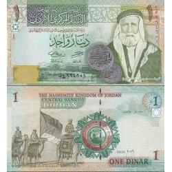 اسکناس 1 دینار - اردن 2016