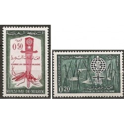 2 عدد تمبر ریشه کنی مالاریا - مراکش 1962