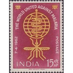 1 عدد تمبر ریشه کنی مالاریا - هندوستان 1962
