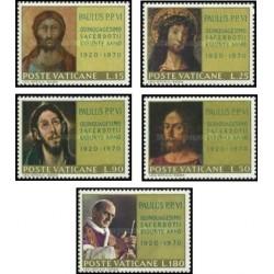 5 عدد تمبر پنجاهمین سال انتصاب پاپ پائول ششم - تابلو - واتیکان 1970