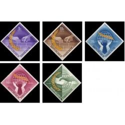 5 عدد تمبر سال همکاری بین المللی - توگو 1965