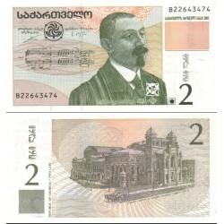 اسکناس 2 لاری - گرجستان 2002