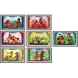 7 عدد تمبر عروسکها - مغولستان 1988
