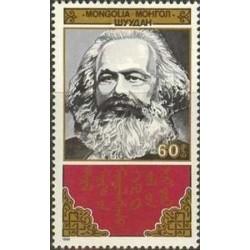 1 عدد تمبر 170مین سال تولد مارکس - بنیانگذار مارکسیسم - مغولستان 1988