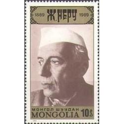 1 عدد تمبر صدمین سال تولد جواهر لعل نهرو  - مغولستان 1989