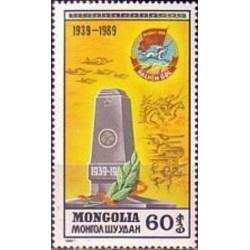1 عدد تمبر پنجاهمین سال نبرد رودخانه خالکا - مغولستان 1989