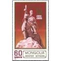 1 عدد تمبر 65مین سالگرد استقلال - مغولستان 1986
