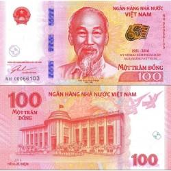 اسکناس 100 دونگ - یادبود 65مین سالگرد تاسیس بانک ملی - ویتنام 2016