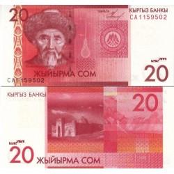 اسکناس 20 سام - قرقیزستان 2009
