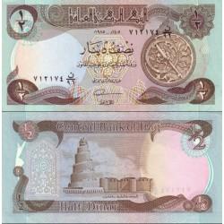 اسکناس 1/2 دینار - نصف دینار - عراق 1985