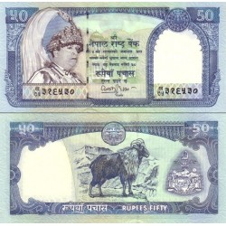 اسکناس 50 روپیه - نپال 2002