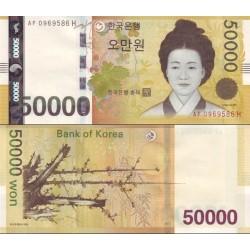 اسکناس 50000 وون - کره جنوبی 2009