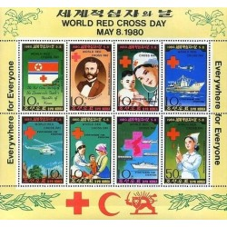 سونیرشیت روز جهانی صلیب سرخ - شیر و خورشید - کره شمالی 1980