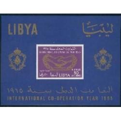 سونیرشیت همکاری بین المللی - بیدندانه - لیبی 1965