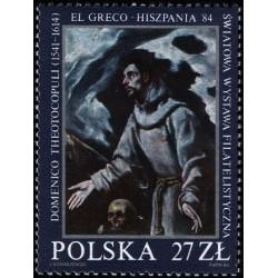 1 عدد تمبر نمایشگاه بین المللی تمبر مادرید اسپانیا - تابلو نقاشی - لهستان 1984