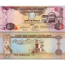 اسکناس 5 درهم - امارات متحده عربی 2015