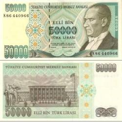 اسکناس 50000 لیر ترکیه - 1970 سری K-L-M