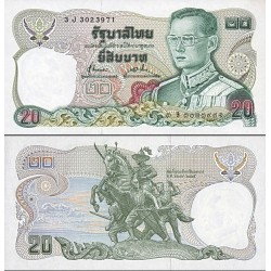 اسکناس 20 بات - تایلند 1981
