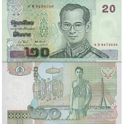 اسکناس 20 بات - تایلند 2003