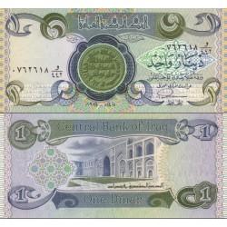 اسکناس 1 دیناری - عراق 1984