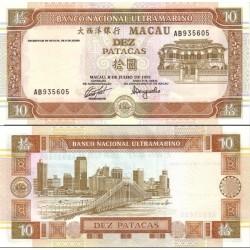اسکناس 10 پاتاکا - ماکائو 1991