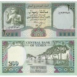اسکناس 200 ریال - جمهوری عربی یمن 1996
