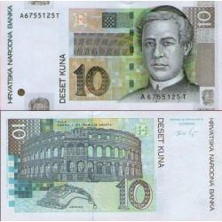 اسکناس 10 کونا - کرواسی 2012