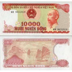 اسکناس 10000دونگ -  ویتنام 1993