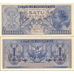 اسکناس 1 روپیه - اندونزی 1956