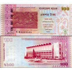 اسکناس 100 تاکا - یادبود صدمین سالگرد موزه ملی بنگلادش - بنگلادش 2013