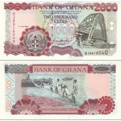 اسکناس 2000 سدی - غنا 2000