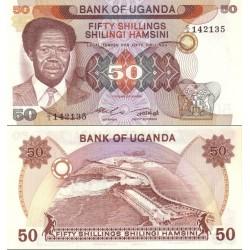 اسکناس 50 شلینگ - اوگاندا 1985