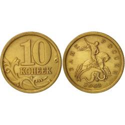 سکه 10 کوپک  - برنجی  - روسیه 2002 غیر بانکی