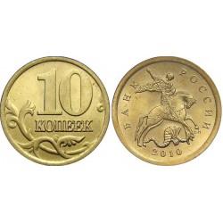 سکه 10 کوپک  - برنج روکش فولاد  - روسیه 2010 غیر بانکی