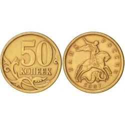 سکه 50 کوپک  - برنج روکش استیل  - روسیه 2012 غیر بانکی