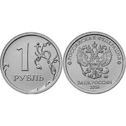 سکه 1 روبل - نیکل  روکش فولاد - روسیه 2016 غیر بانکی