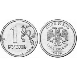 سکه 1 روبل - مس نیکل - مغناطیسی - روسیه 2009 غیر بانکی