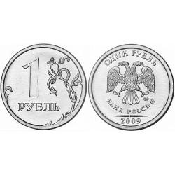 سکه 1 روبل - مس نیکل - مغناطیسی - روسیه 2012 غیر بانکی
