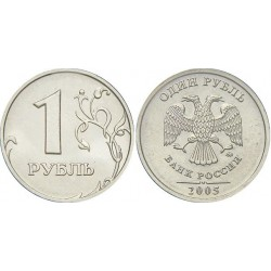 سکه 1 روبل - مس نیکل - غیر مغناطیسی - روسیه 2008 غیر بانکی