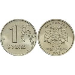 سکه 1 روبل - مس نیکل روی - روسیه 1997 غیر بانکی