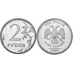 سکه 2 روبل - مس نیکل -  مغناطیسی- روسیه 2009 غیر بانکی