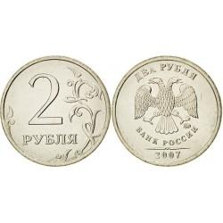 سکه 2 روبل - مس نیکل - غیر مغناطیسی- روسیه 2007 غیر بانکی
