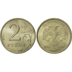سکه 2 روبل - مس نیکل - روسیه 1997 غیر بانکی